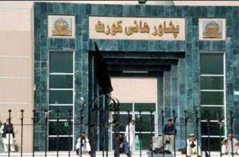 Peshawar High Court (PHC) administrative reforms to facilitate Litigants