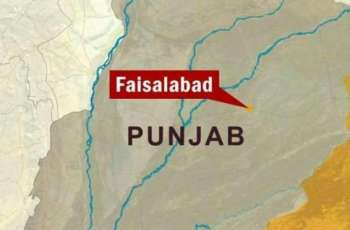 One killed over property dispute in Faisalabad