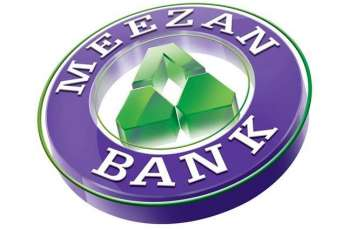 Meezan Bank holds its 38th Shariah Supervisory Board Meeting chaired by Justice (Retd.) Muhammad Taqi Usmani