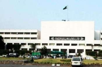 National Assembly session starts