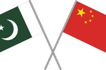 Pakistan-China relationship goes back thousands of years: China Daily
