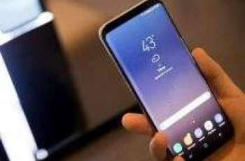 احتساب عدالت وچ (ن) لیگی رہنما مائزہ حمید دا موبائل فون ضبط