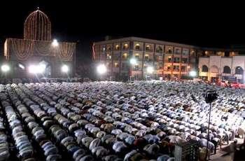 Registration started for Aitkaf City in Minhaj-ul-Quran