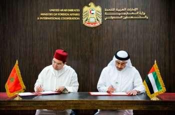 عبدالله بن زايد يترأس أعمال الدورة الخامسة للجنة الإماراتية - المغربية المشتركة في أبوظبي
