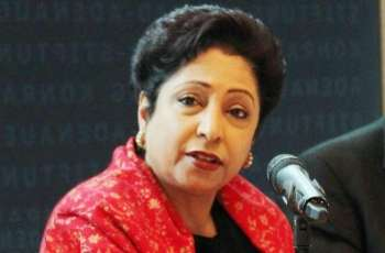 Maleeha Lodhi,  highlights Pakistani women leaders' role in building UN system