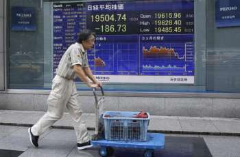 Tokyo stocks close lower on jitters over US-NKorea talk 23 May 2018