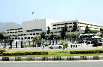 National Assembly  session suspended due to lack of quorum