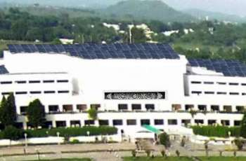Rs. 10.83 bln received under head of WWF: National Assembly told