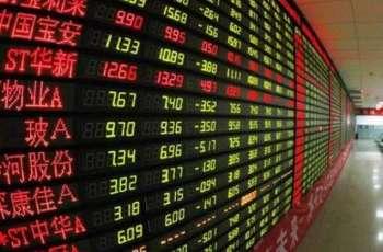 Hong Kong stocks down by break 25 May 2018