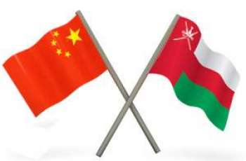 China, Oman announce establishment of strategic partnership