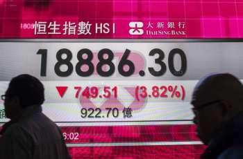 Hong Kong stocks finish week with losses 25 May 2018