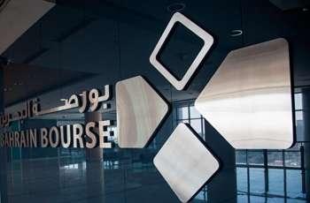 قطاع الإستثمار يستحوذ على المركز الاول في تعاملات بورصة البحرين خلال اسبوع