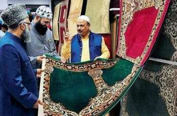 Demand of Prayer mats Increases during holy month : Report