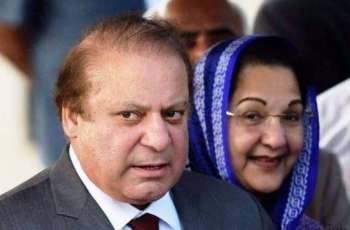 Nawaz Sharif to celebrate Eid-ul-Fitr with Kulsoom Nawaz in London