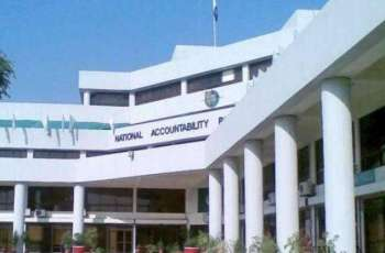 National Accountability Bureau (NAB), to hold open kutcheri on May 31