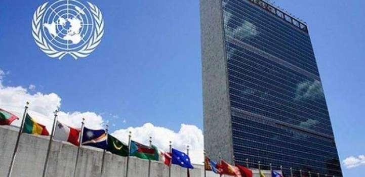 فلسطین نا حالیت آتیا (اینو) اقوام متحدہ نا ہیومن رائٹس کونسل نا خصوصی دیوان اس طلب
