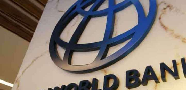 Pakistan's climate resilience receives boost with the world bank  ..