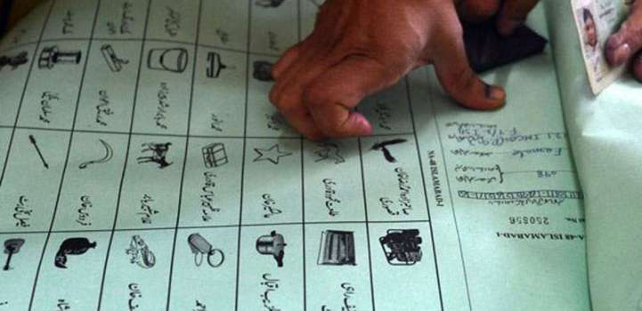 Minorities demand political parties seriousness on their rights t ..