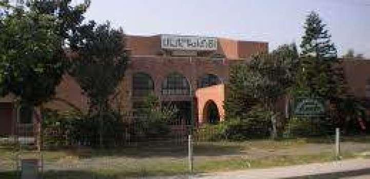 Pakistan Academy of Letters (PAL) to organize 'Naatiya Mushaira'  ..