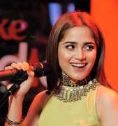 Aima Baig shares about her first love