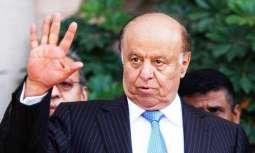 یمنی جزیرہ غا متحدہ عرب امارات نا فوج تعینات، ترکی نا گڑتی نا درشان