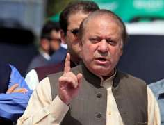 PMLN served people, other parties did nothing: Nawaz Sharif