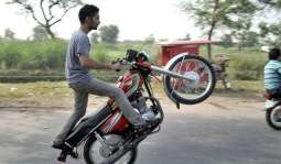 7 held for doing wheelie in Faisalabad