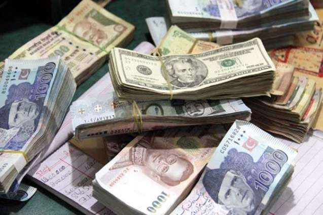 Today Currency Rate in Pakistan - Rates on 25 May 2018