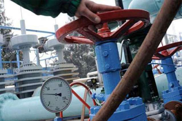Oil And Gas Regulatory Authority (OGRA) Rejects Increase In