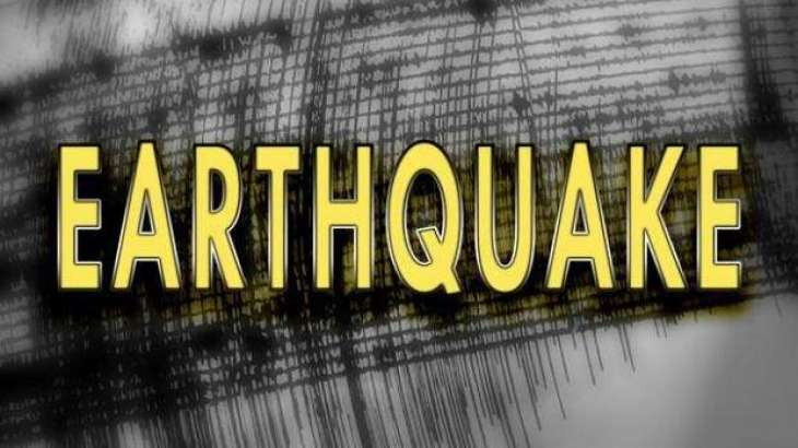China builds earthquake early warning system