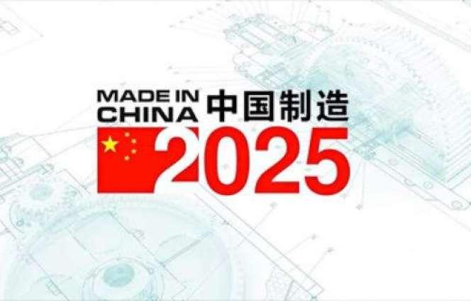 میڈ ان چائنا 2025 تے امریکی تشویش غیر ضروری اے، چینی سفیر