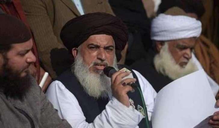 نواز شریف دے جھیڑوے بیان اُتے تحریک لبیک پاکستان دا وی ردعمل ساہمنے آ گیا