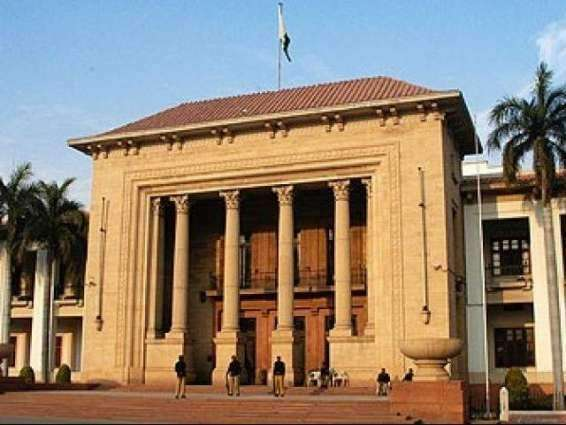 Punjab Assembly sitting adjourned due to quorum issue