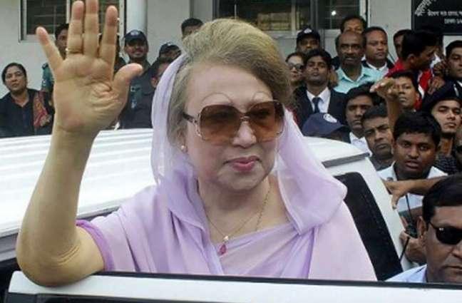 بنگلہ دیشی سپریم کورٹ دا اپوزیشن لیڈر خالدہ ضیا کوں ضمانت تے رہا کرنڑ دا حکم