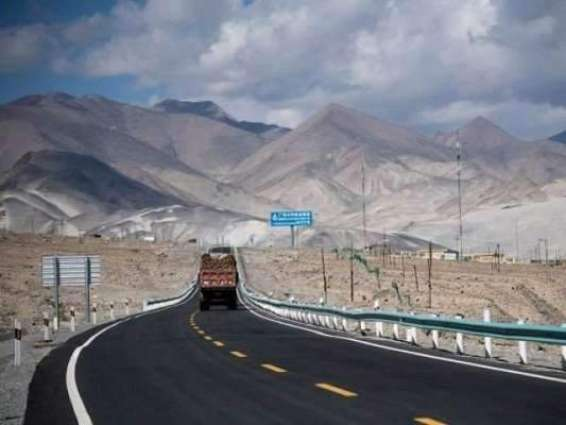 افغانستان نے سی پیک وچ رلتی ہون دا اعلان کر دتا،چین دا خیرمقدم