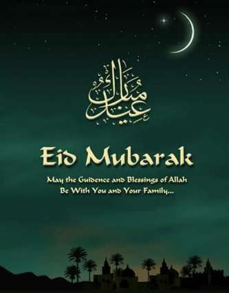 Sending eid greeting cards become relics of past report pakistan sending eid greeting cards become relics of past report m4hsunfo