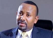 رئيس وزراء إثيوبيا يصل إلى مصر ويجتمع مع السيسي اليوم الأحد