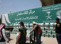 مركز الملك سلمان للإغاثة يوزع السلال الغذائية لليوم 25 على اللاجئين السوريين في محافظة إربد الأردنية