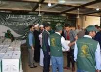 مركز الملك سلمان للإغاثة يختتم توزيع وجبات إفطار الصائم للاجئين السوريين في لبنان