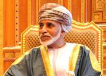 Umm Al Qaiwain Ruler offers condolences to Sultan of Oman