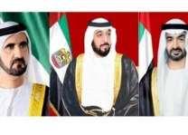 سلطان بن زايد يعزي سلطان عمان بوفاة شوانة بنت حمود البوسعيدية