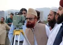 باكستان تعلن السبت أول أيام عيد الفطر المبارك