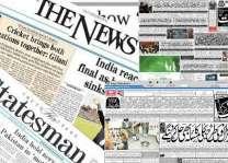 اهتمامات الصحف الباكستانية