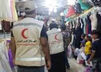 ERC distributes Eid al-Fitr clothing, Zakat to children in Dhale, Yemen