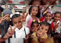 ERC organises Eid entertainment trip for orphans in Abyan, Yemen