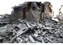زلزال يضرب إقليم البنجاب الباكستاني بقوة 5.2 درجات