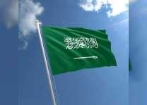 السعودية تدين التفجير الانتحاري بإقليم ننكرهار شرق أفغانستان