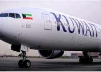 الطيران المدني الكويتي يعلن عودة حركة الملاحة الجوية بمطار الكويت