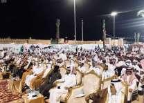 سياحة نجران تُطلق فعاليات مهرجان