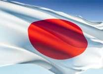 إصابة خمسة أشخاص جراء زلزال بقوة 9ر5 درجة غرب اليابان